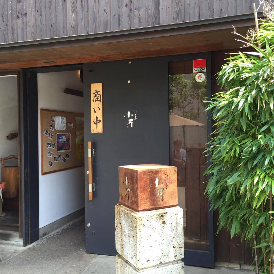 江の島「小屋」のまかない丼_1_1