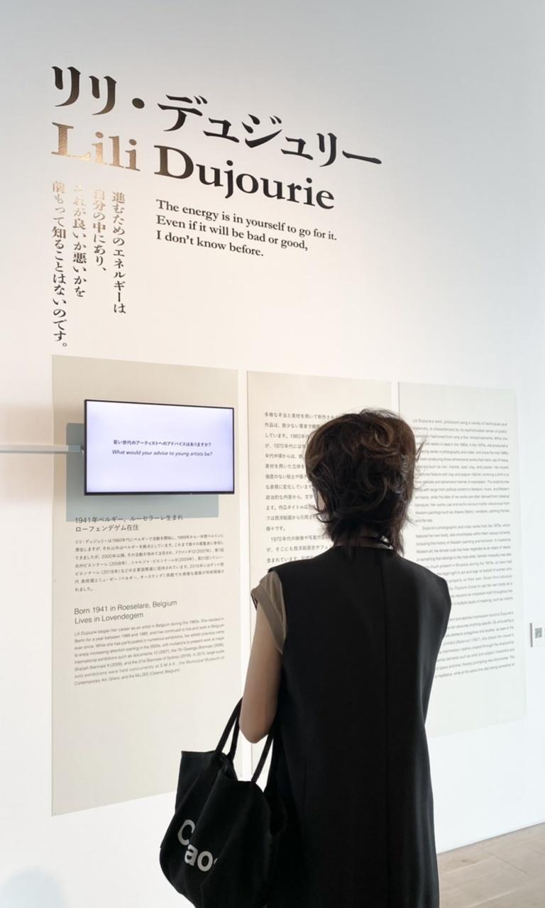 森美術館 「アナザーエナジー展」へ_1_3