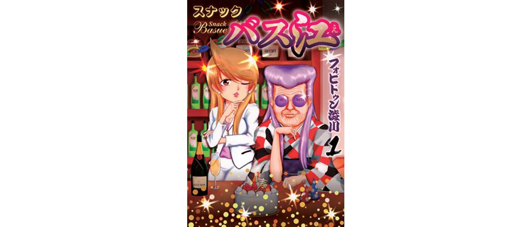 西野カナ『アイラブユー』etc.5月のおすすめアルバム&本&コミック6選!_1_1-6