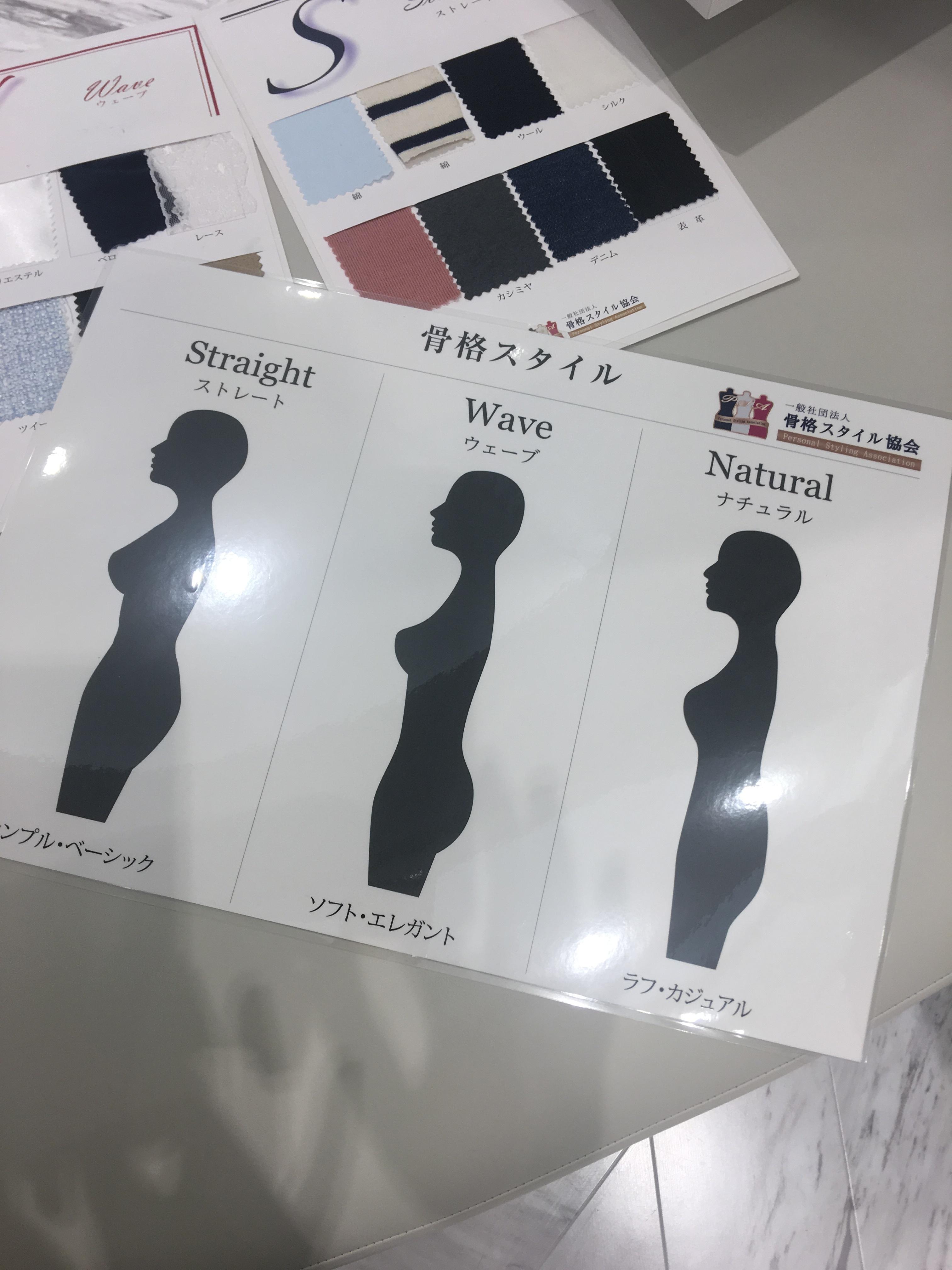 新しくなった日本橋三越本店で大人のファッションを楽しもう!_1_2-2