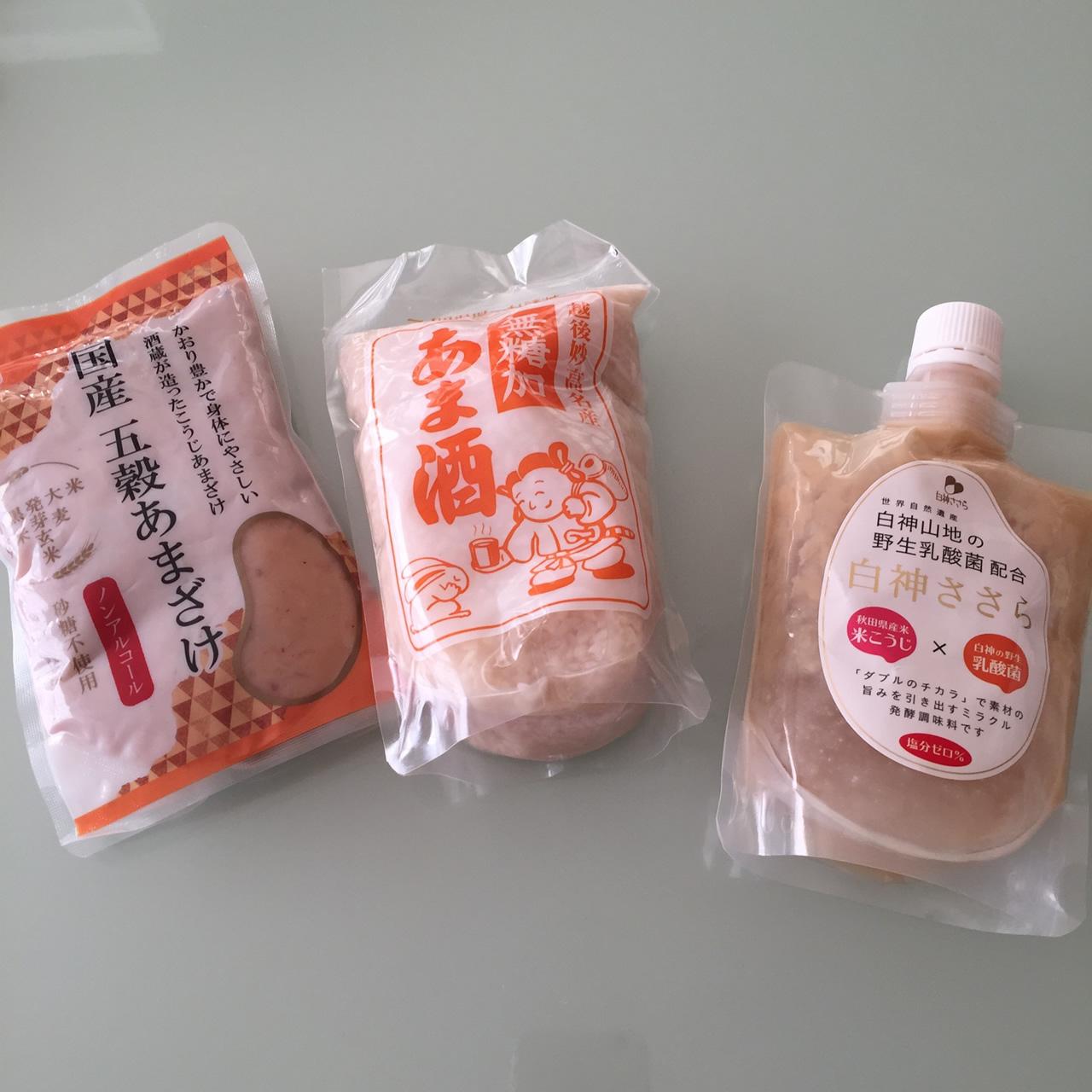 スーパーフードで美腸生活_1_3