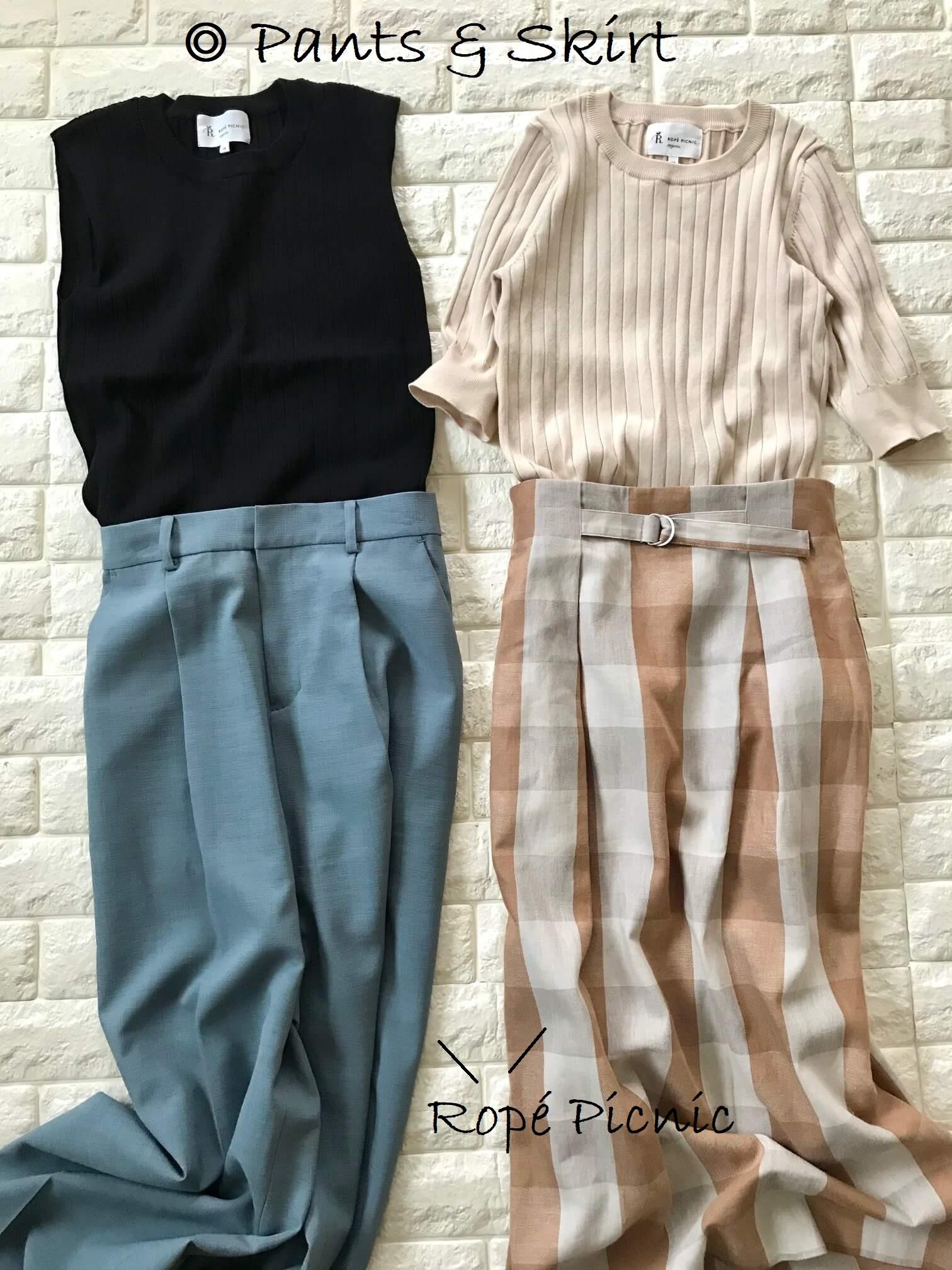 ロペピクニックのニットとパンツ&スカートを合わせたコーデ