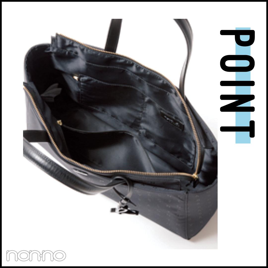 #大学生必見! おしゃれな先輩の買ってよかった軽量トートバッグ&おすすめカタログ!_1_4-2
