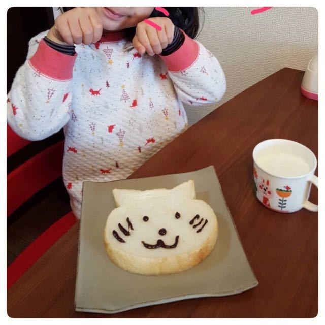 朝食が楽しくなるネコ型の食パン♪_1_4-1