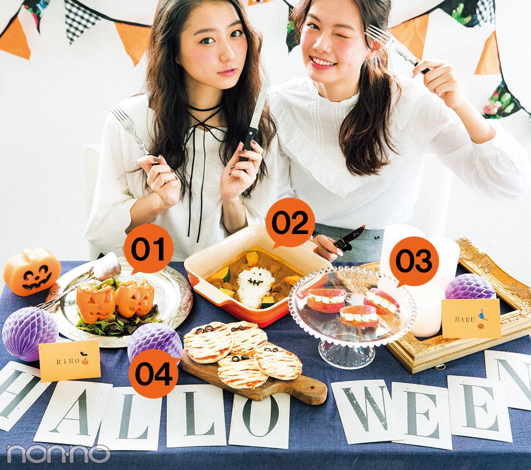 インスタ映え確実! ハロウィンの簡単お菓子レシピ4選★_1_1