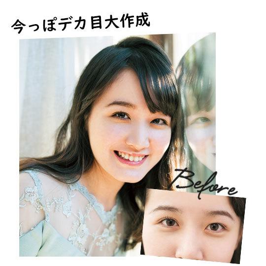 non-noカワイイ選抜❤第4期生オーディション開催_1_2-2