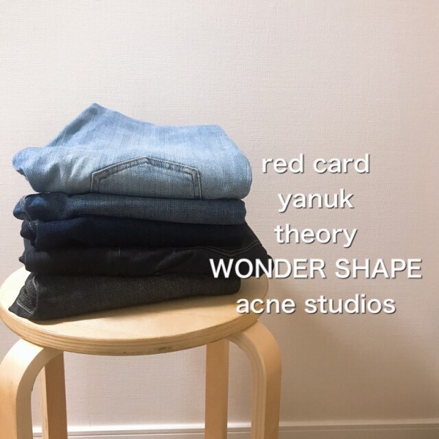 やっぱりデニムとシャツが好き♡ついつい手に取ってしまう【RED CARD】ヘビロテデニム。_1_1