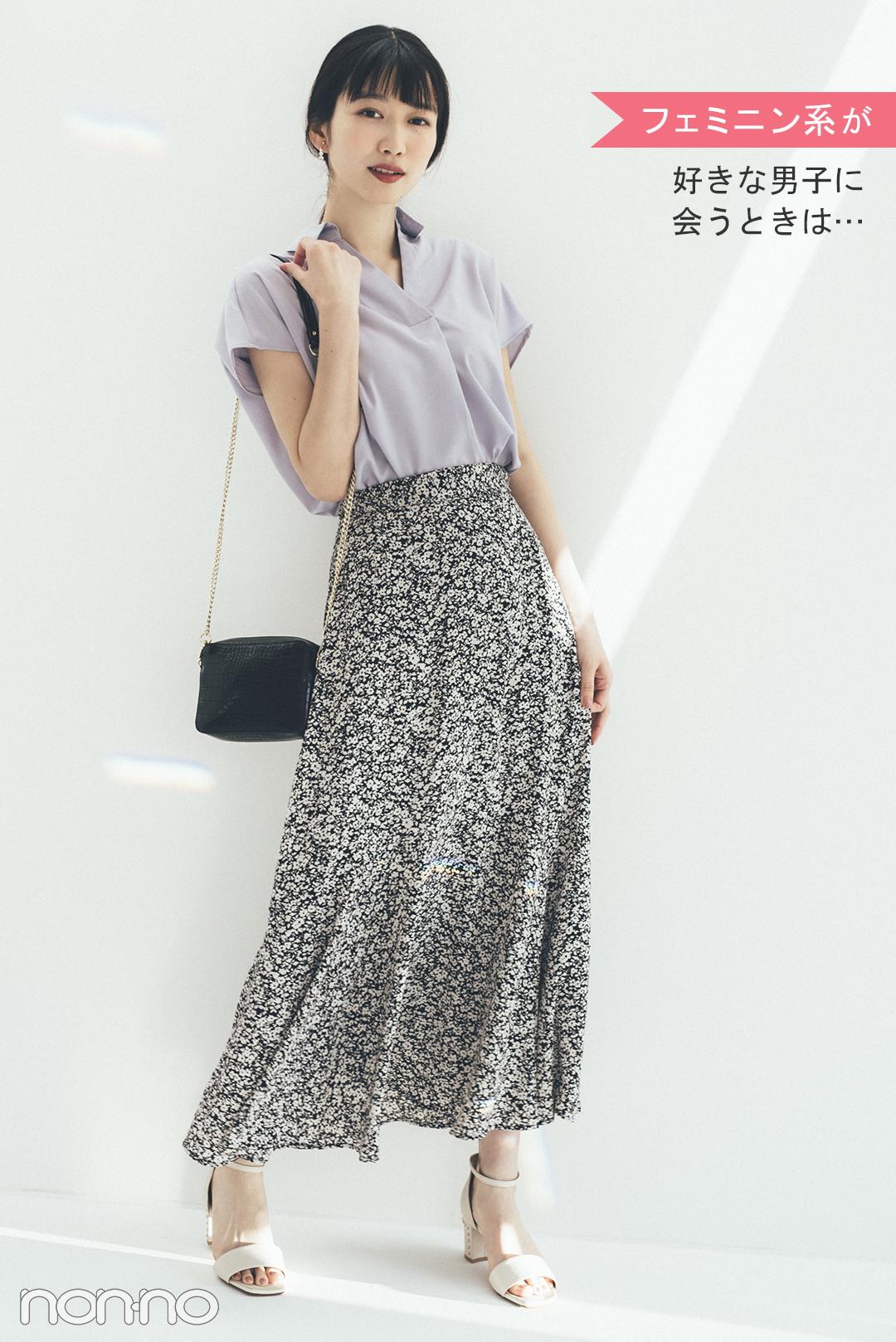 ITEM2 上品な印象に仕上がる スキッパーシャツ 「フェミニン系」が好きな男子に会うときは 岡本夏美