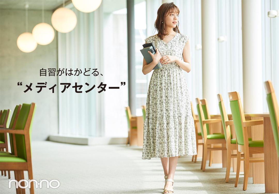 充実の設備と就活サポートがスゴイ! この夏は、日本文化大學のオープンキャンパスに行こう!_1_6