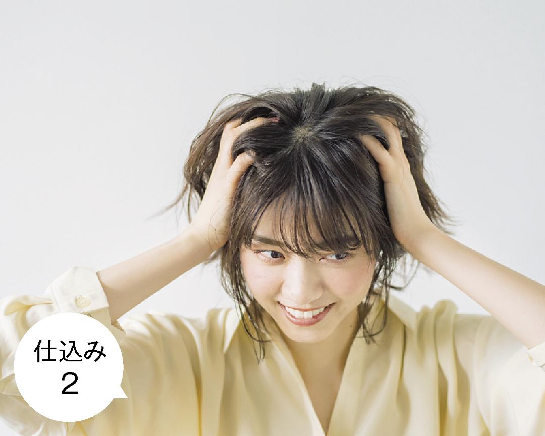 西野七瀬の#彼女感なまとめ髪♡ ボブのハーフアップ、ココが大事!_1_2-2