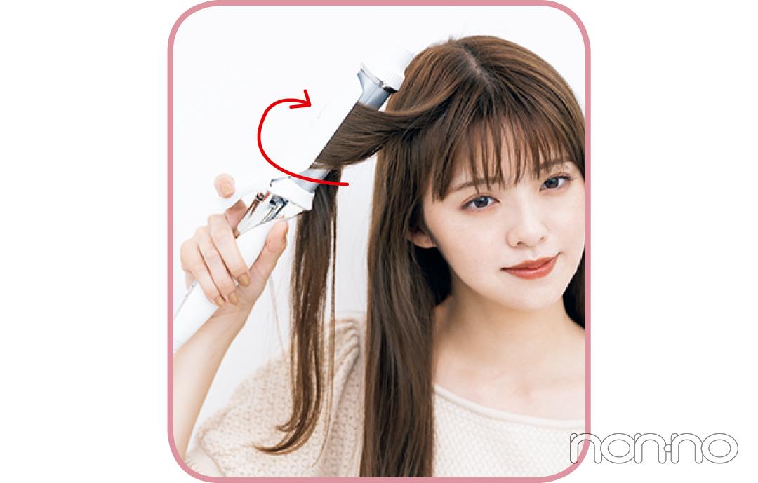 鈴木ゆうかの真夏の髪管理バイブルプロセスカット5-6