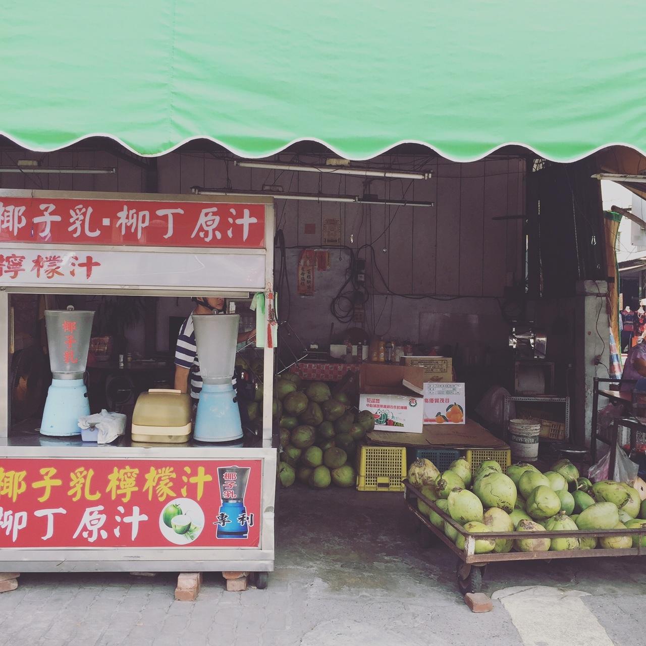 台湾、美食の街、嘉義を旅する①_1_2-1