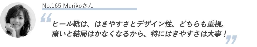 """歩きやすい美脚パンプスが1万円台!? """"買わない理由がない""""ロックポートのヒール靴_1_3"""