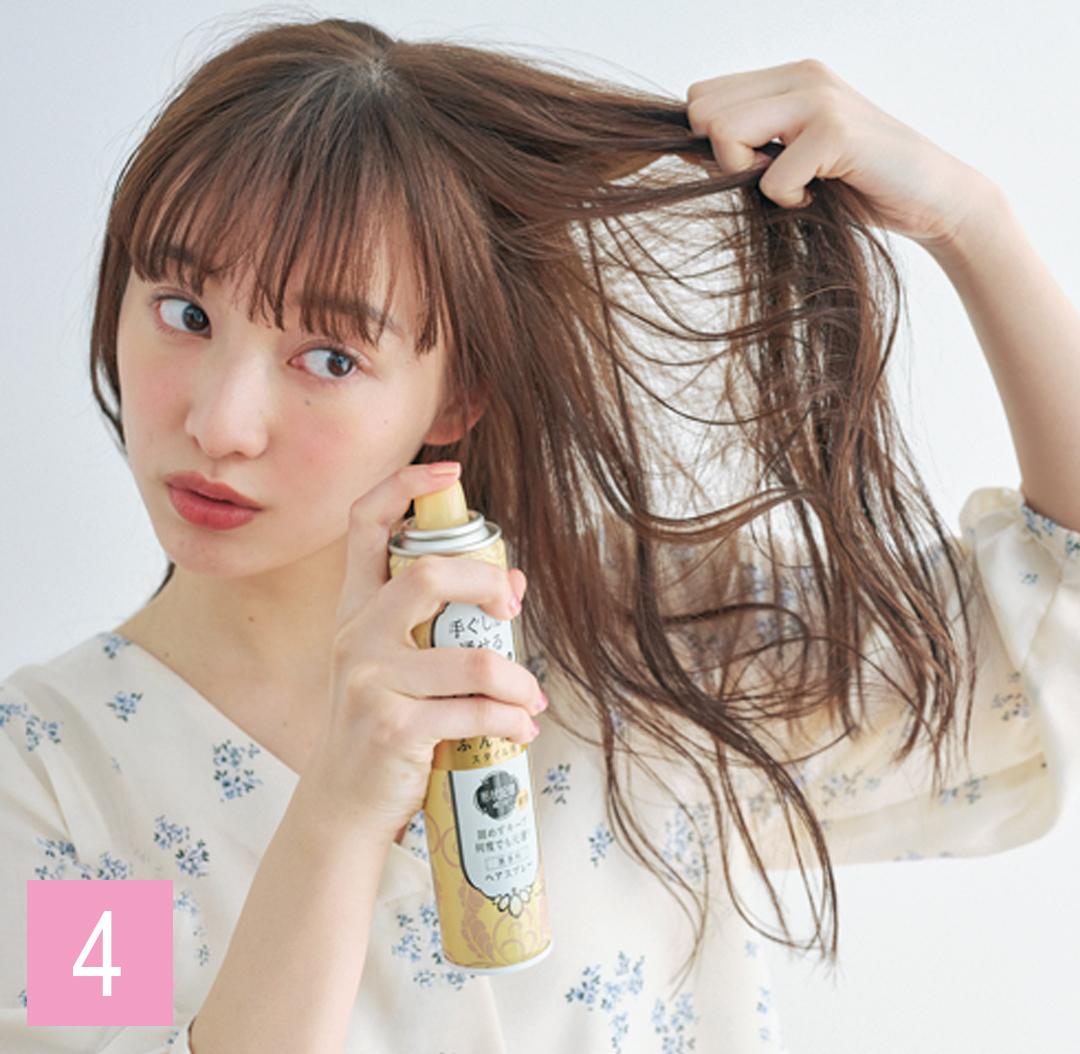 ロングの巻き髪の基本教えます★ 巻き方からワックス使いまで超ていねい解説! _1_4-4