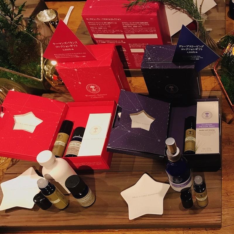 ニールズヤードの2019クリスマスコフレはギフトにもぴったりのセットが
