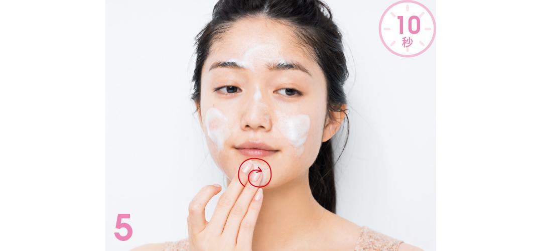 冬の美肌は「乾かない洗顔」がすべて! 正しい洗い方教えます♡【可愛いの基本ビューティ】_1_6