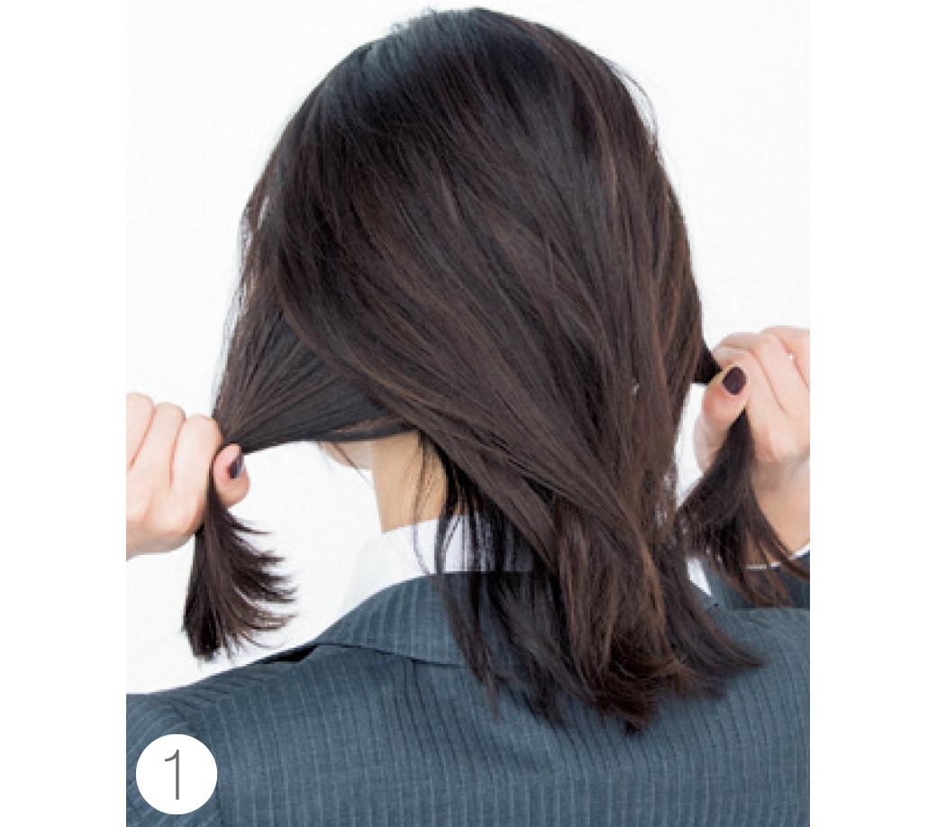 社会人の一つ結びヘアアレンジ、きれいめ×抜け感のポイントはココ!_1_3-1