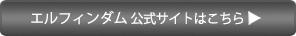 """QVCから2つのNEWブランドが登場 大人の """"可愛げ服""""で 毎日が輝く!_1_5"""
