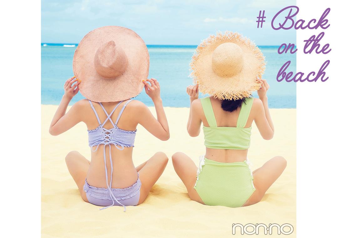 #Back on the beach