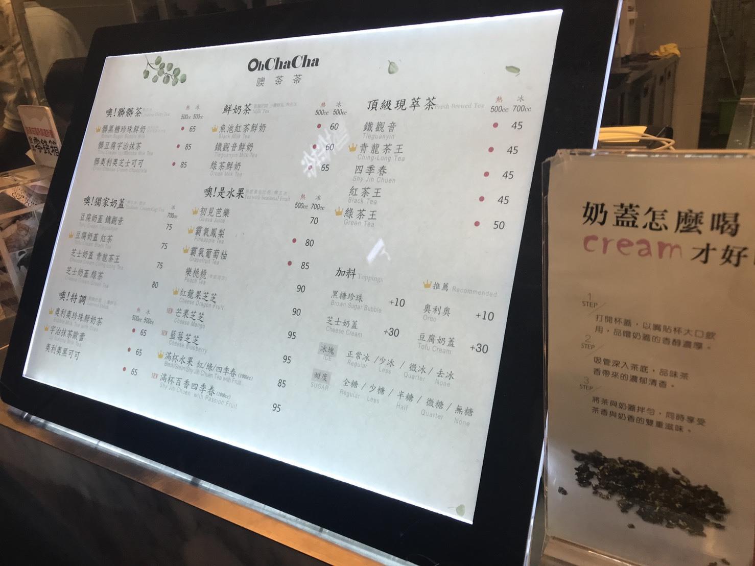 『台湾レポ♡~タピオカ編~』_1_1-2