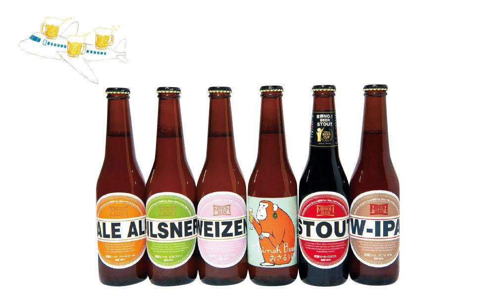 日本のビール7