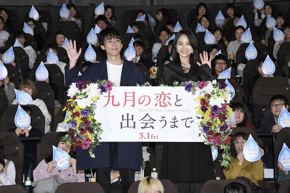 『九月の恋と出会うまで』高橋一生、川口春奈