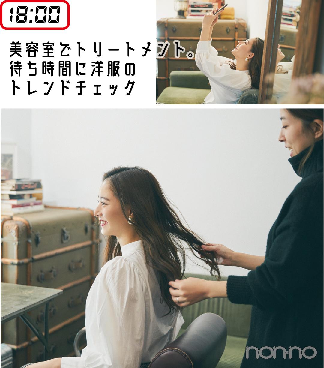 yuko10