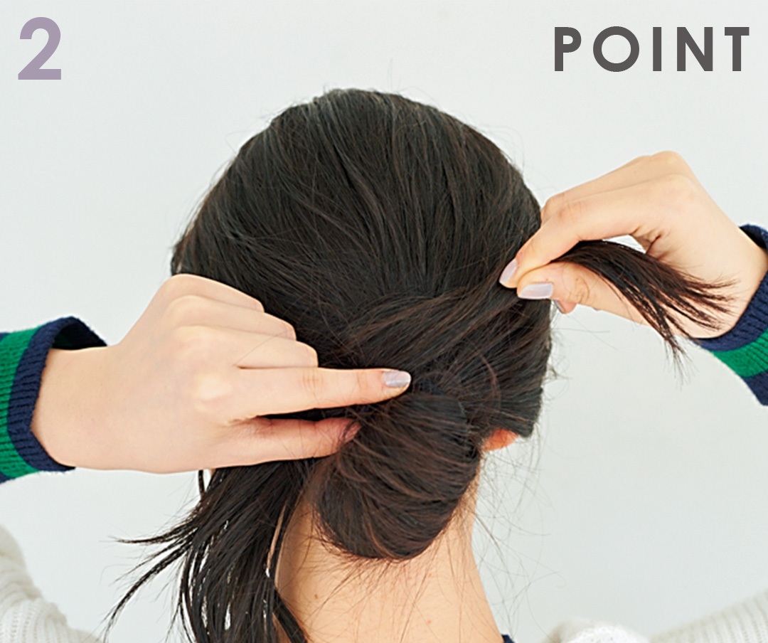 髪が硬い&多い人に朗報♡ こなれ感のあるおだんごヘアアレンジを超ていねい解説!_1_5-4