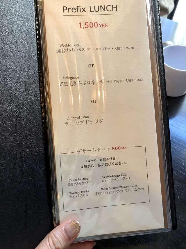 【恵比寿】「LOVAT」で子連れOKの休日お肉ランチ❤︎_1_1-1