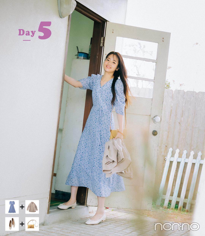 横田真悠の大学生好印象着回しDay5