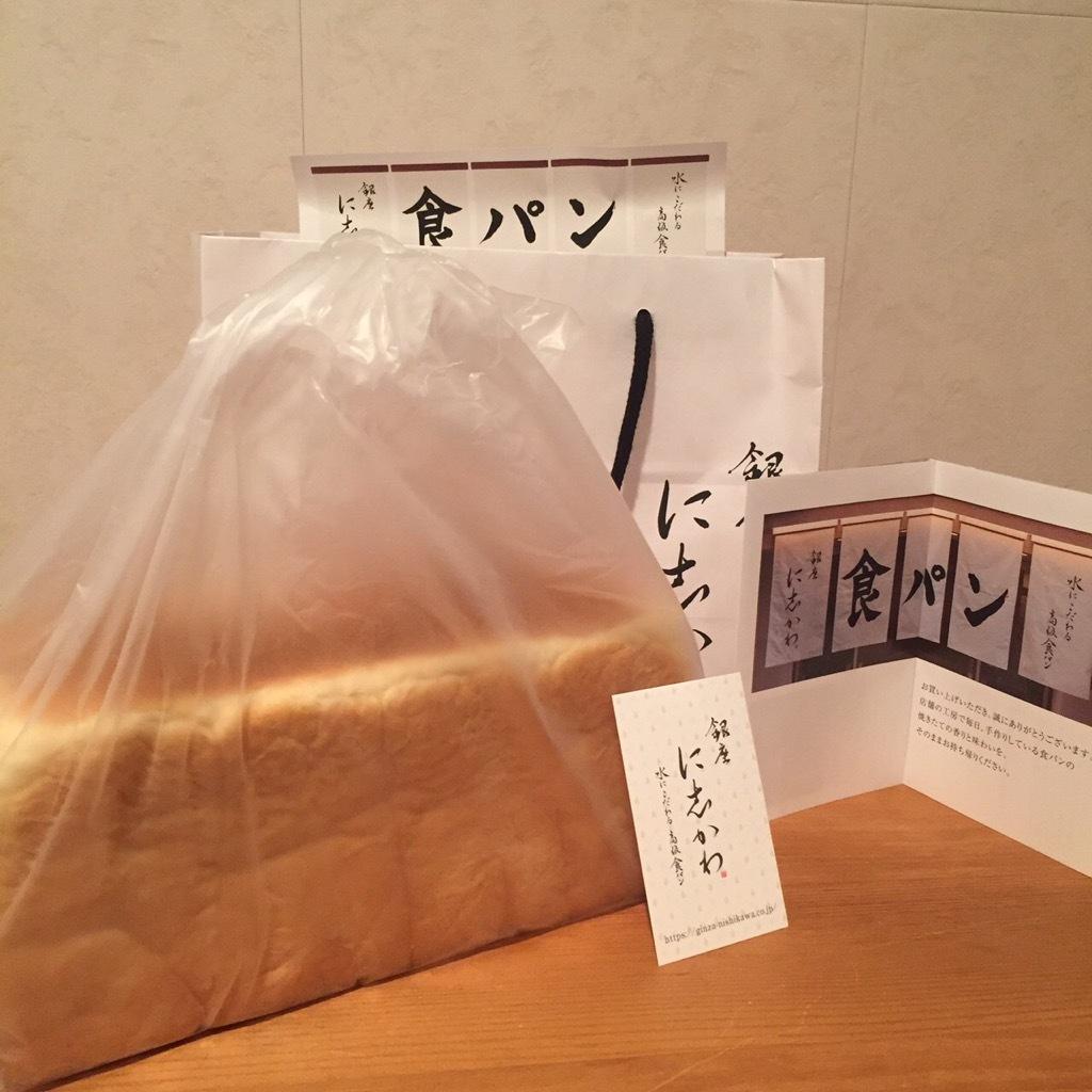 【これ、食べてみて!】幸せすぎる食パン!_1_1