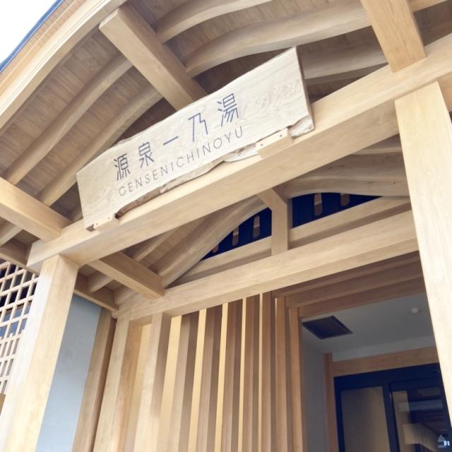 草津温泉旅行へ!素敵なお宿に出逢いました。_1_8