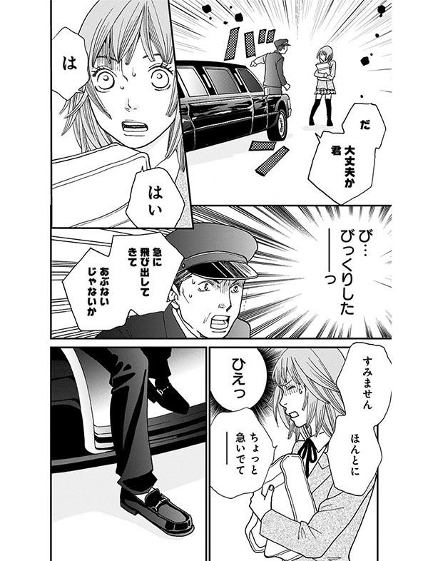 『花男』の続編『花のち晴れ〜花男 Next Season〜』が、4月からドラマ化されますよー!【パクチー先輩の漫画日記 #9】_1_1-25