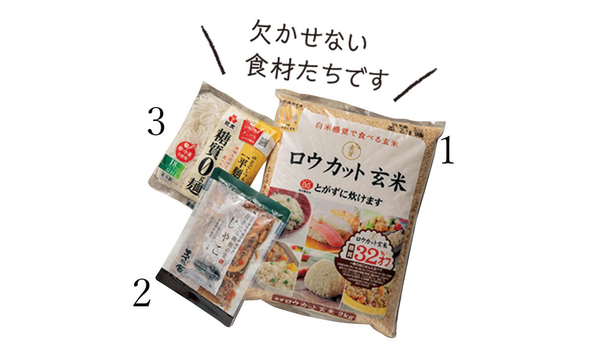 """神崎恵の帰って速攻!""""楽ごはん""""ヒント3"""