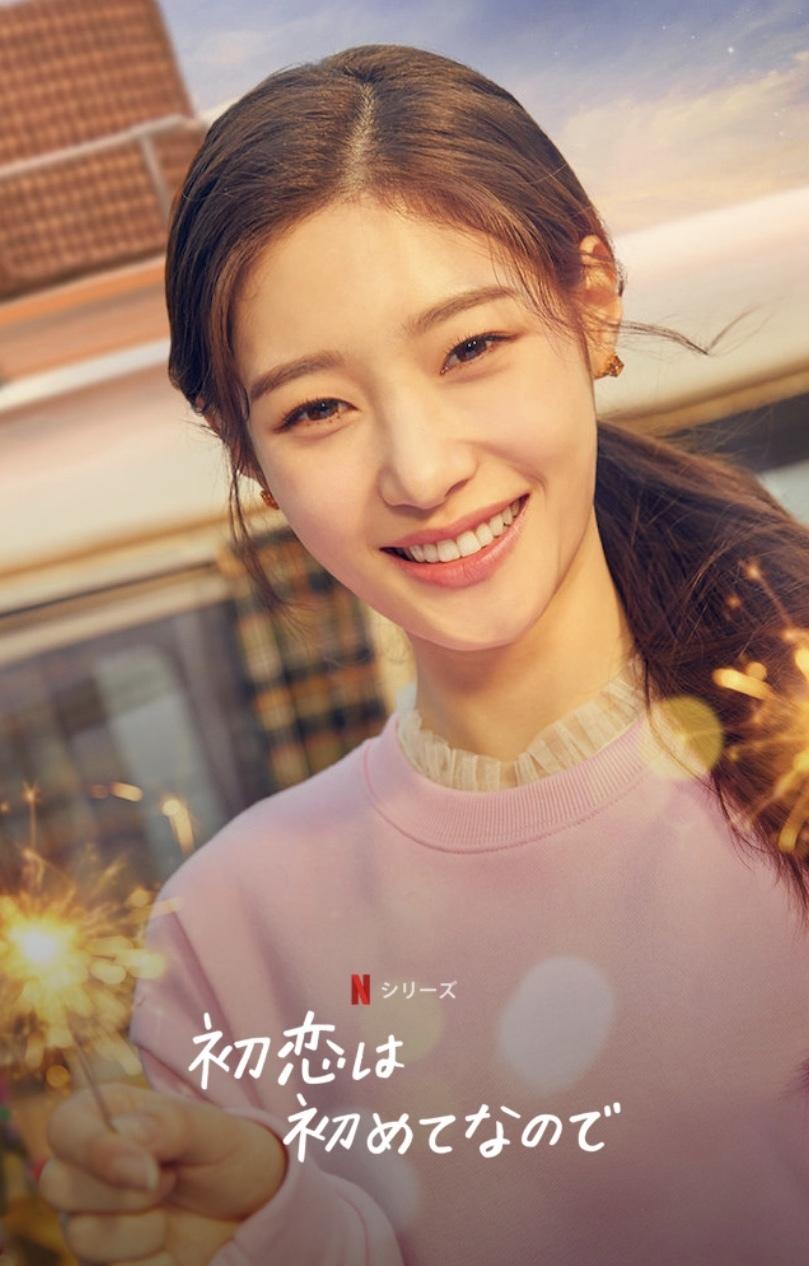 《おうち時間》Netflixのおすすめ韓国ドラマ♡_1_2