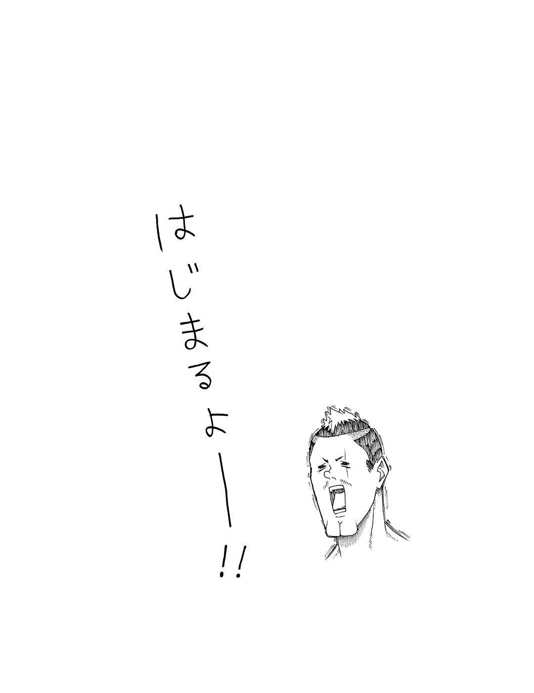 斉木楠雄のΨ難 第1話|試し読み_1_1-4