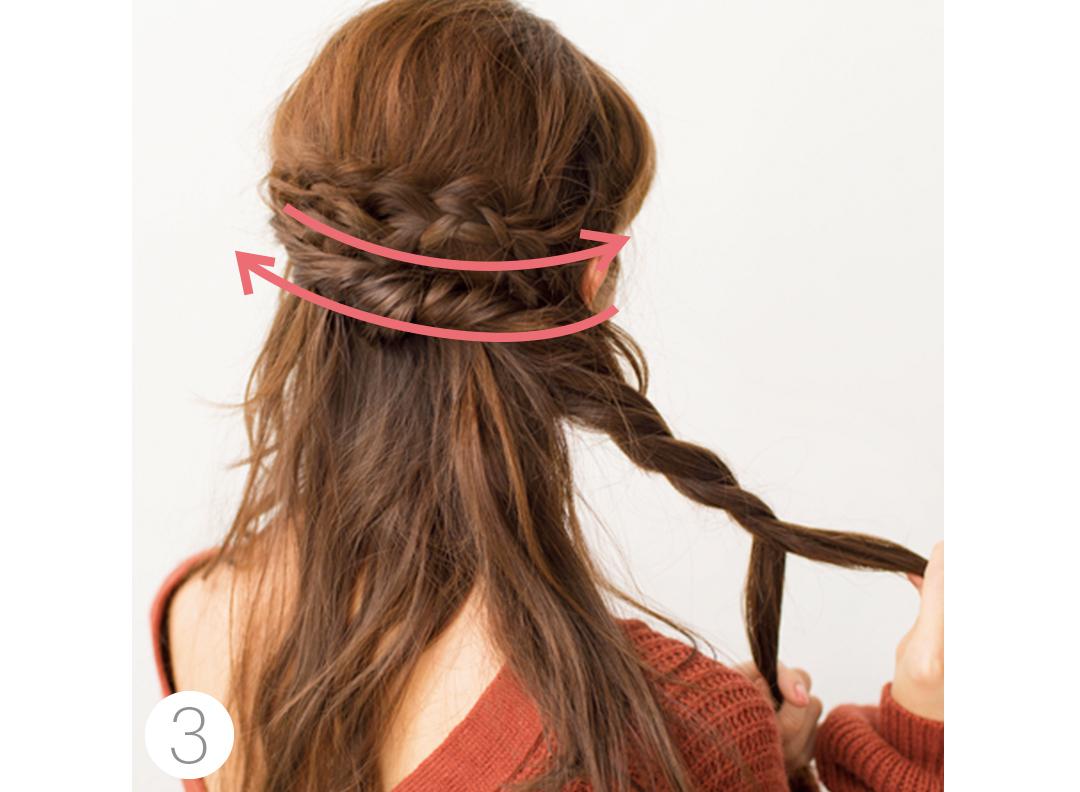 ハーフアップ ロング 編み込み ヘアアレンジ Hair Salon Stella Mai