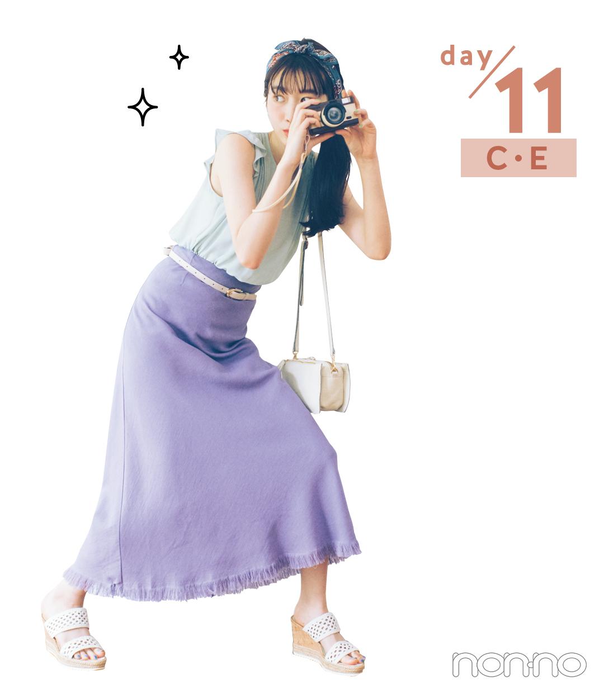 day/11 C・E
