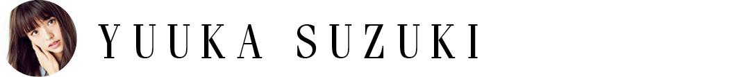YUUKA SUZUKI