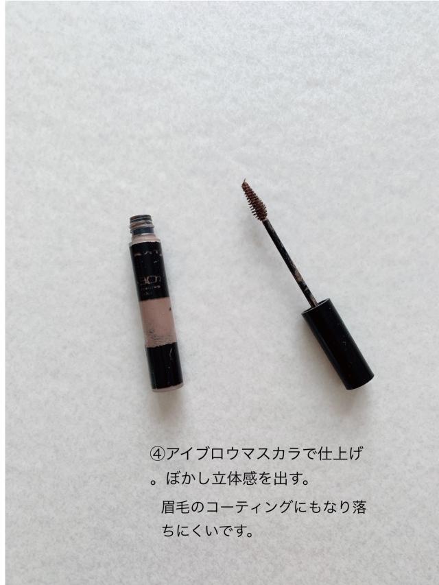 【プチプラコスメ】アイブロウ編_1_8