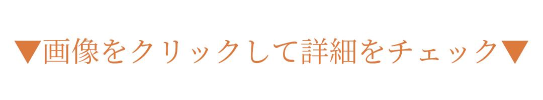 Photo Gallery 柏木由紀さん直伝 自分上げBeauty!フォトギャラリー_1_1