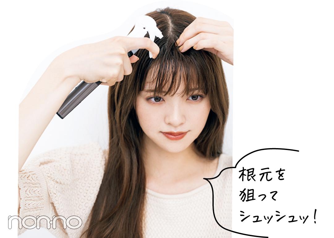鈴木ゆうかの真夏の髪管理バイブルプロセスカット5-1