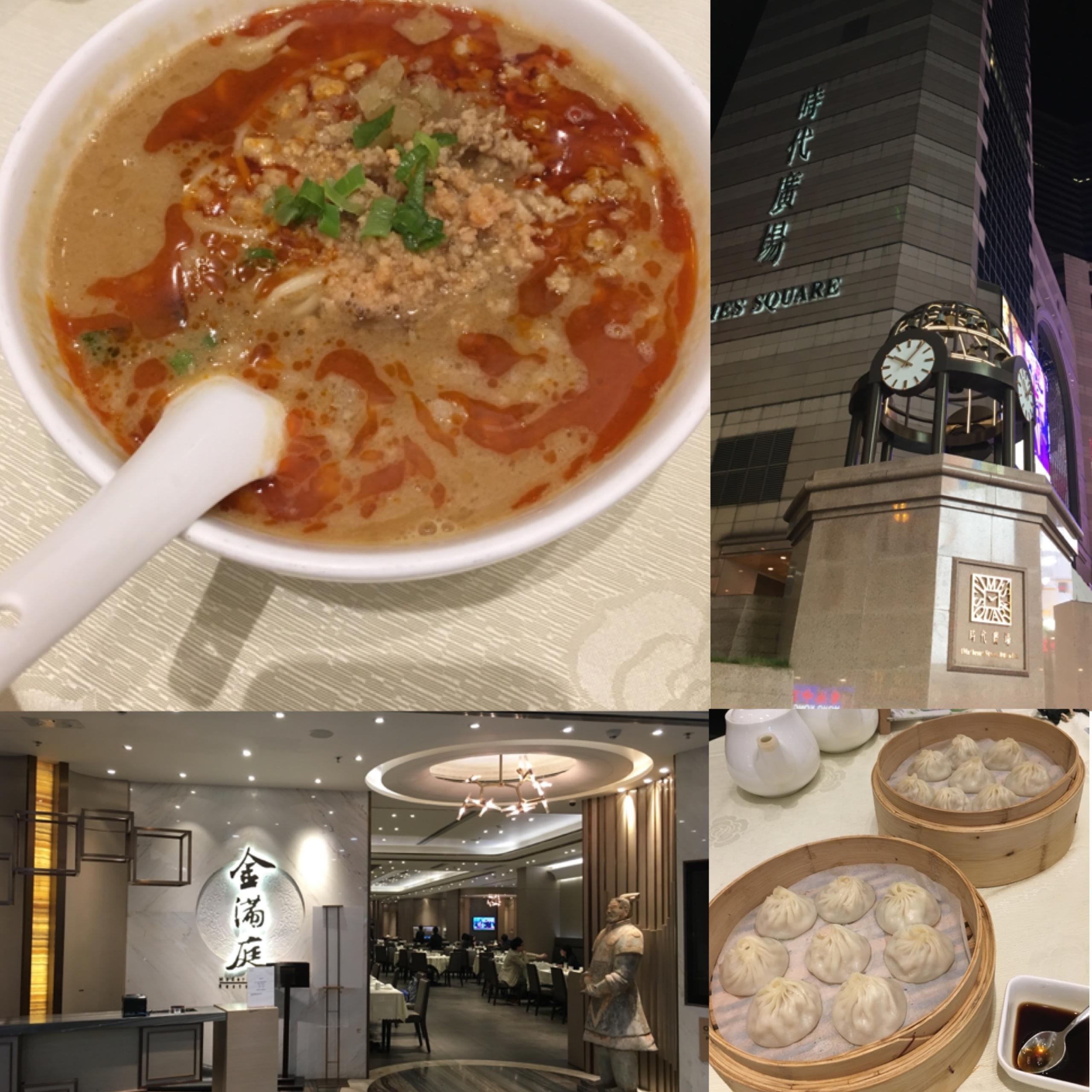 最近のmyブーム、香港♡_1_6