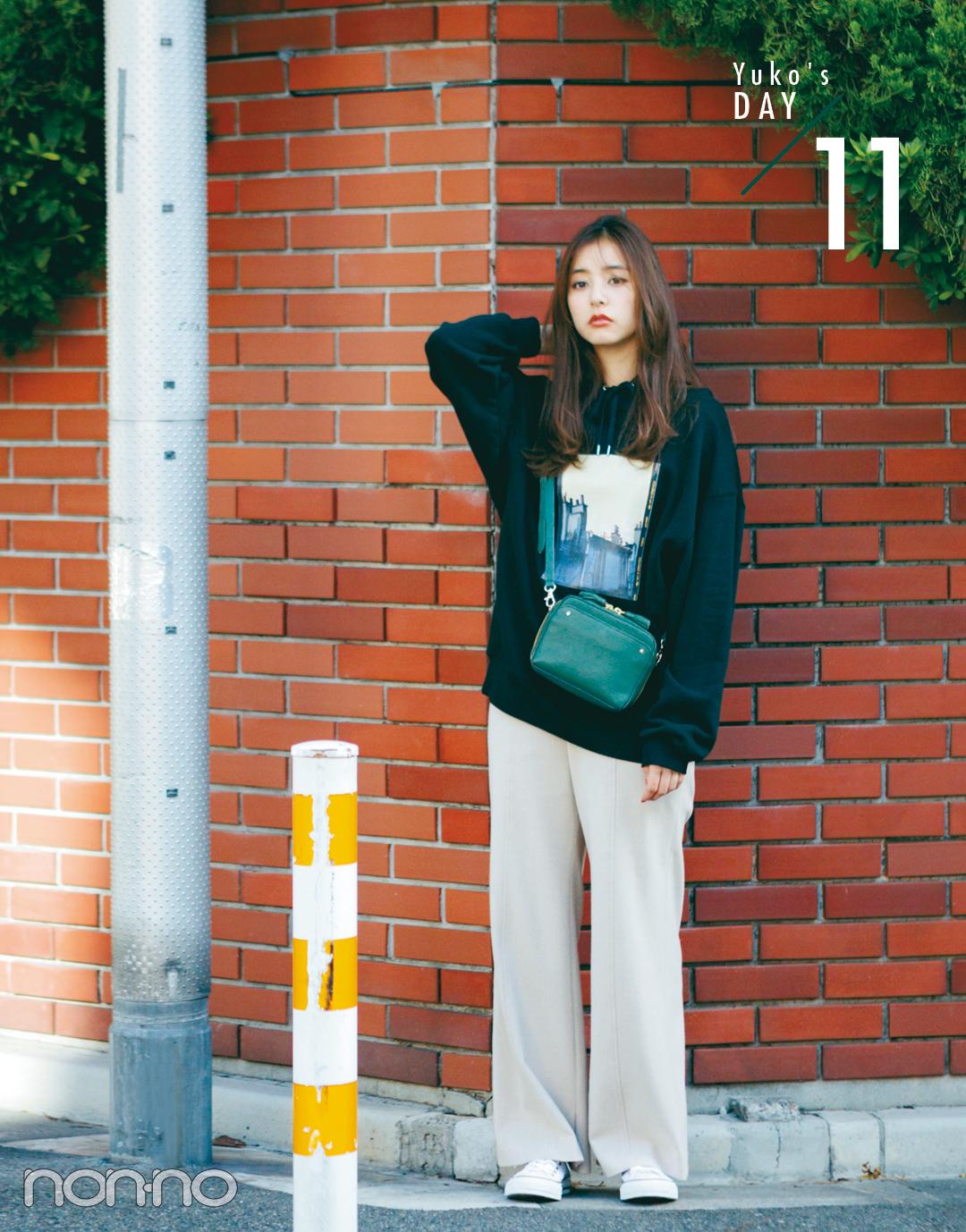 Yuko's DAY11
