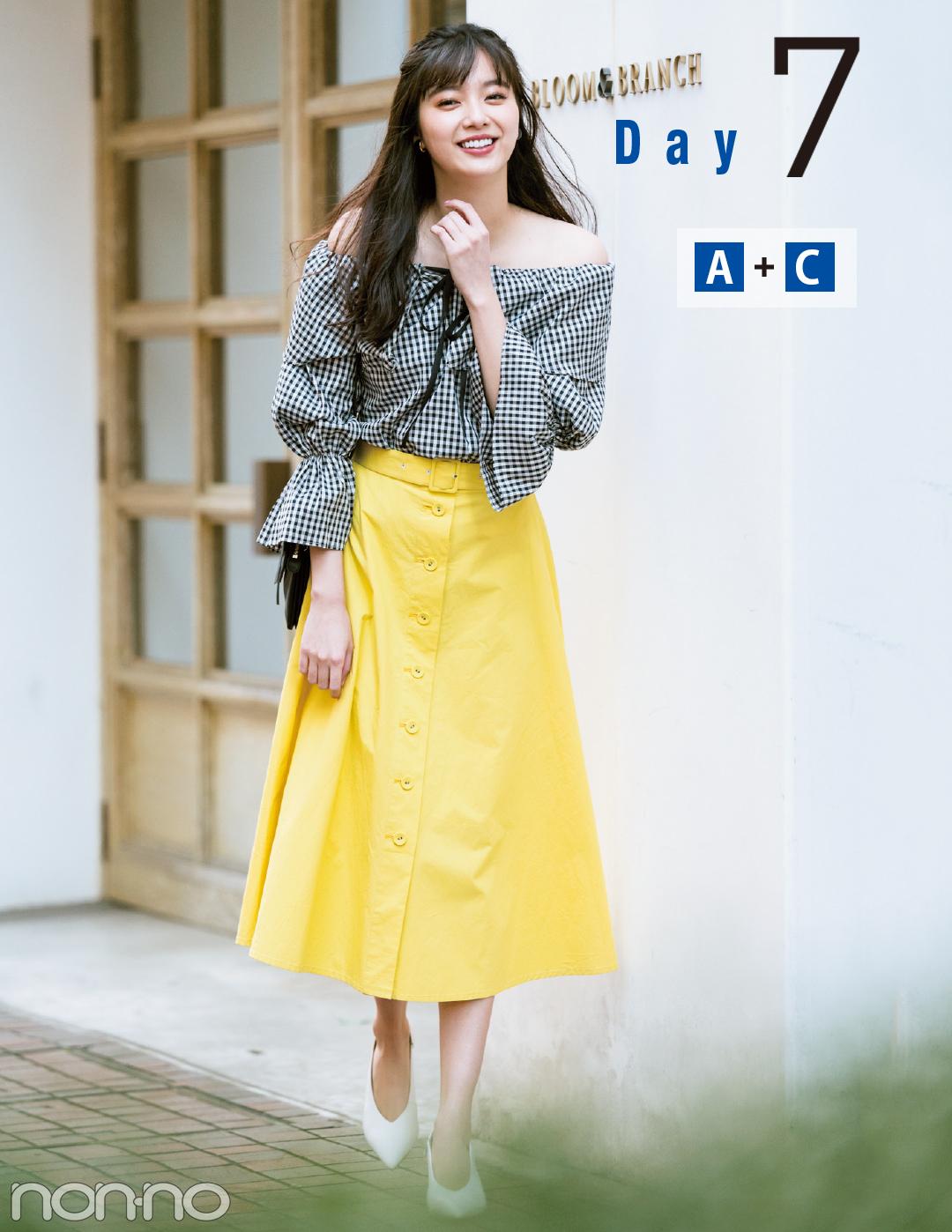 スカートが多いきれいめ派 新川優愛の好かれっぱなし着回し5days