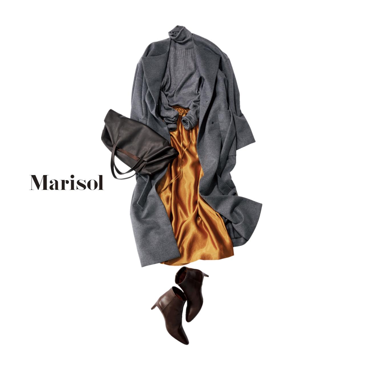 ファッション グレーニット×イエロースカートコーデ