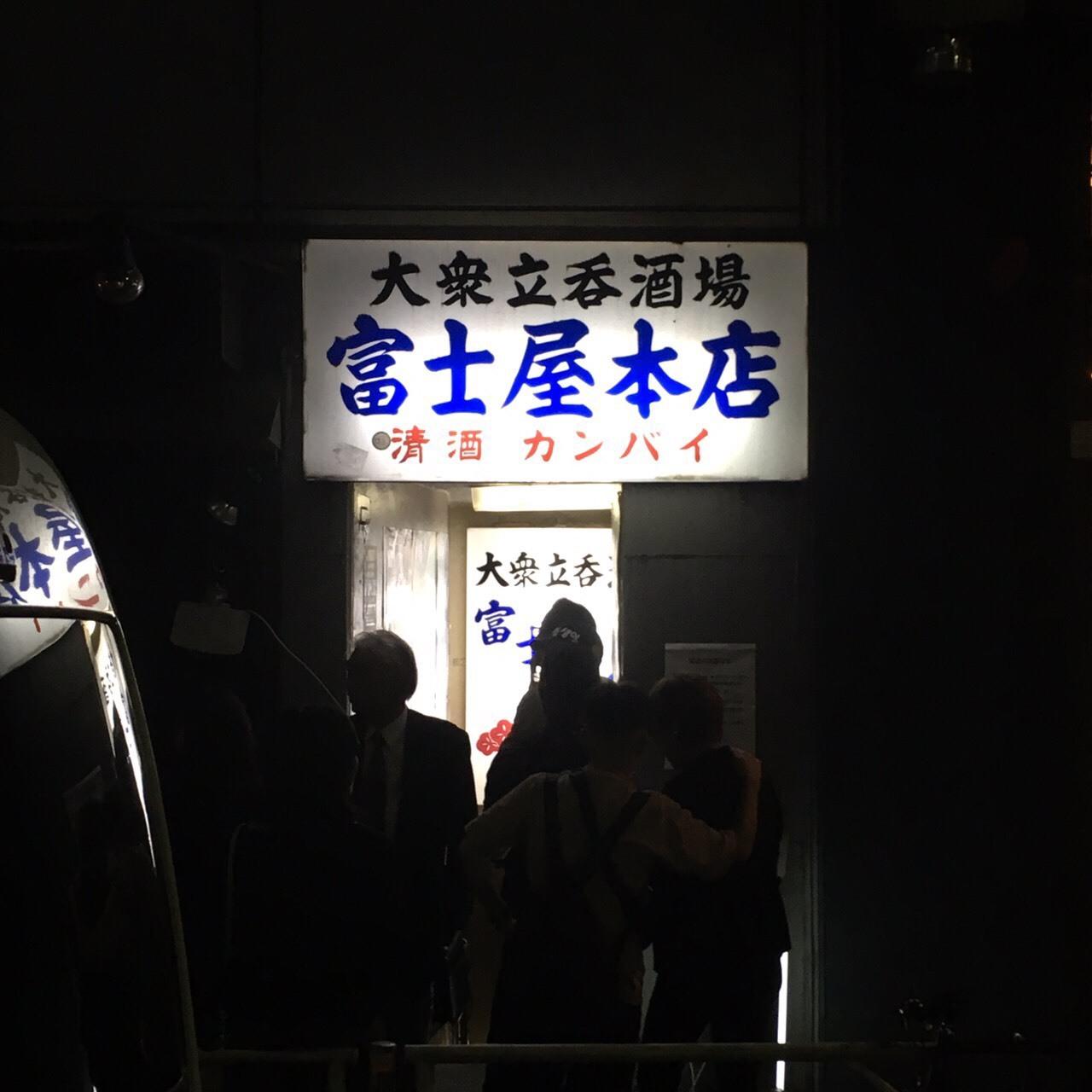 [富岡佳子private life]山梨ロケ_1_3
