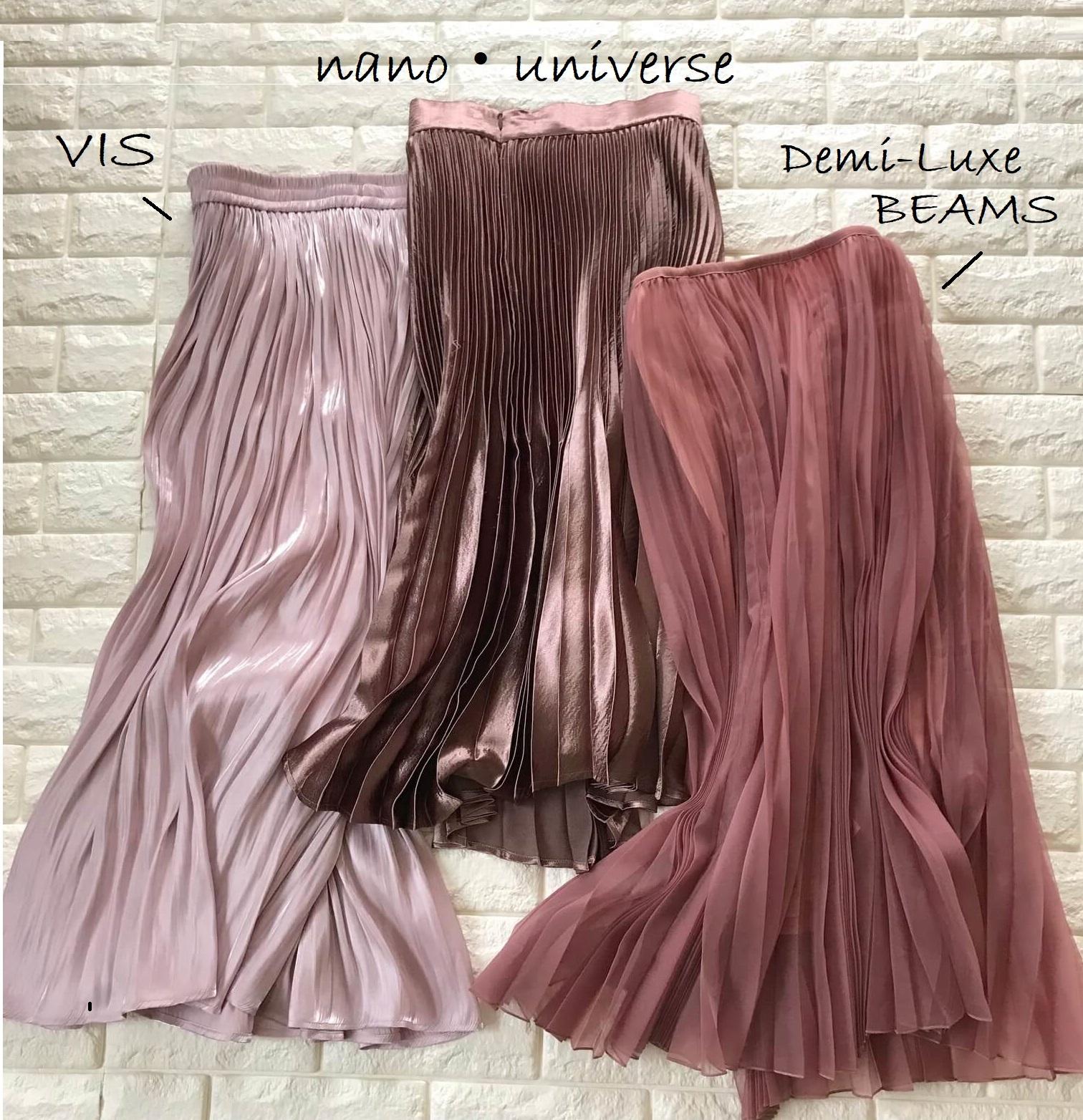 VISのピンクフレアスカートと他ピンクスカート2点のセット画像