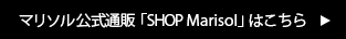 SHOP Marisolで今すぐ買いたい!夏コーデを格上げする女っぷりアイテム20選_1_2