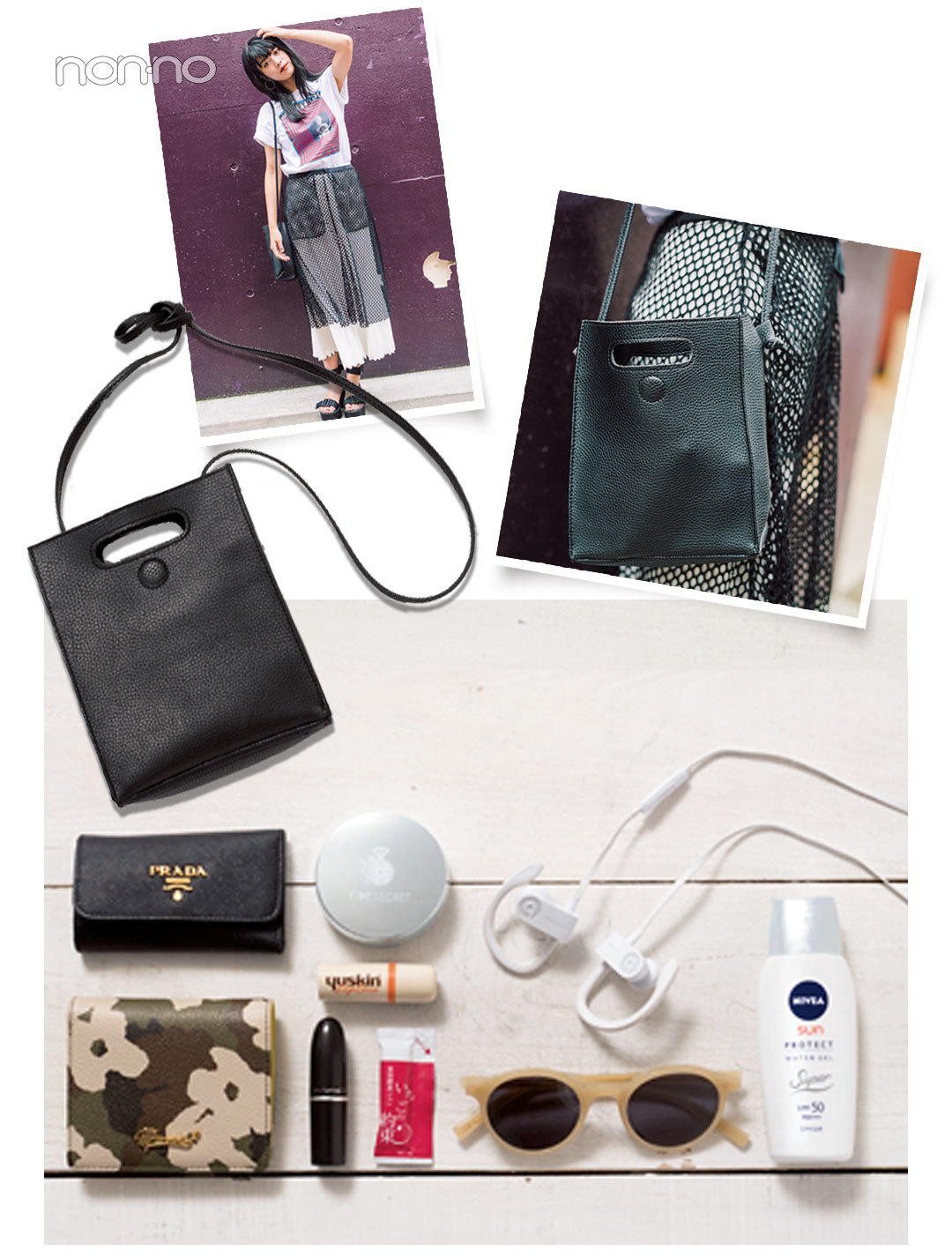 ノンノモデルのバッグとバッグの中身をのぞき見! サンローランのバッグも登場♡_1_1-1